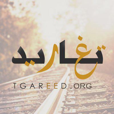 vb.tgareed.org